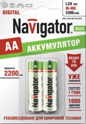 Аккумулятор Navigator 94465 NHR-2700-HR6-BP2 (20/100)