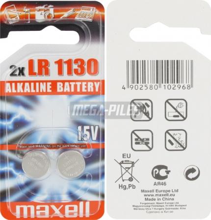Батарейка MAXELL LR-1130(LR54, 389,390,G10) 2/20