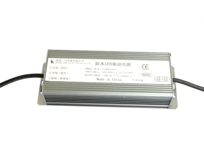 100W блок питания светодиодного прожектора 32-45V 3000mA IP67 б/у (LED driver)