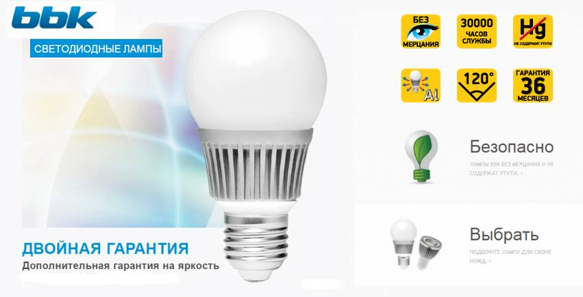 Заказать светодиодные лампы в